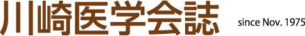 h_kaishi